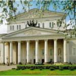 سالن اپرای مسکو