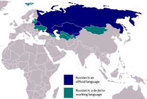 سرمهای: کشورهایی که در آنها زبان روسی رسمی است. سبز تیره: کشورهایی که در آنها روسی هم صحبت میشود.