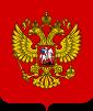 نشان ملی روسیه