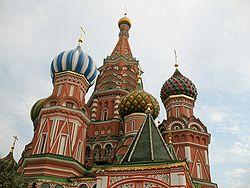 کلیسای جامع سنت باسیل در مسکو روسیه