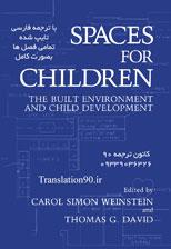 ترجمه کتاب spaces for children the built environment and child development